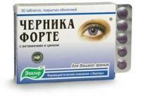 Csernyika forte-Fekete-áfonya kivonat cinkkel-150db tabletta /Evalar/